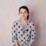 Katarzyna Wołoszyn